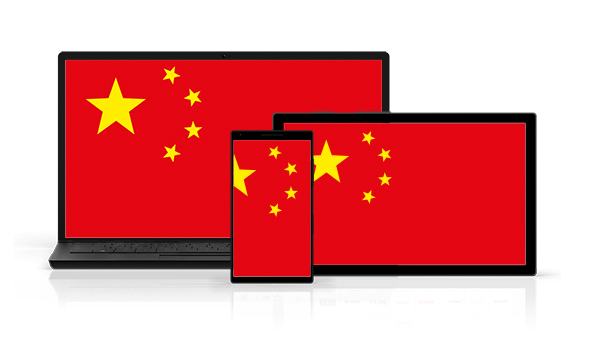 Verwendung von mobilen Endgeräten in China